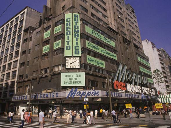 Foto da fachada da loja Mappin